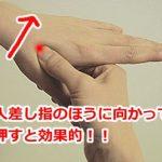 goukoku3